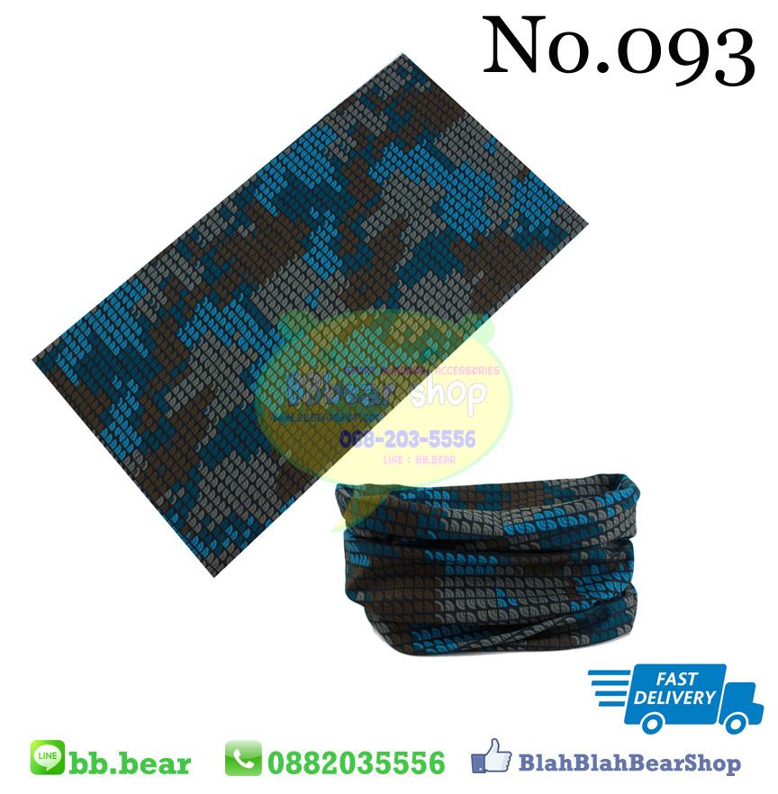 ผ้าบัฟ - 093