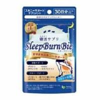 Sleep Burn Bie อาหารเสริมลดขาขณะนอนหลับสูตรธรรมชาติ ด้วยสารสกัดจากใบองุ่นแดง เมล็ดพริกไทยช่วยเผาผาญเซลูไลท์ช่วงล่างลดบวมน้ำผิวเปลือกส้มที่ไม่กระชับของเรียวขา ลดเนื้อส่วนเกินบริเวณสะโพกและเรียวขาได้อย่างดีเยี่ยมสะโพกขาเฟริมกระชับ