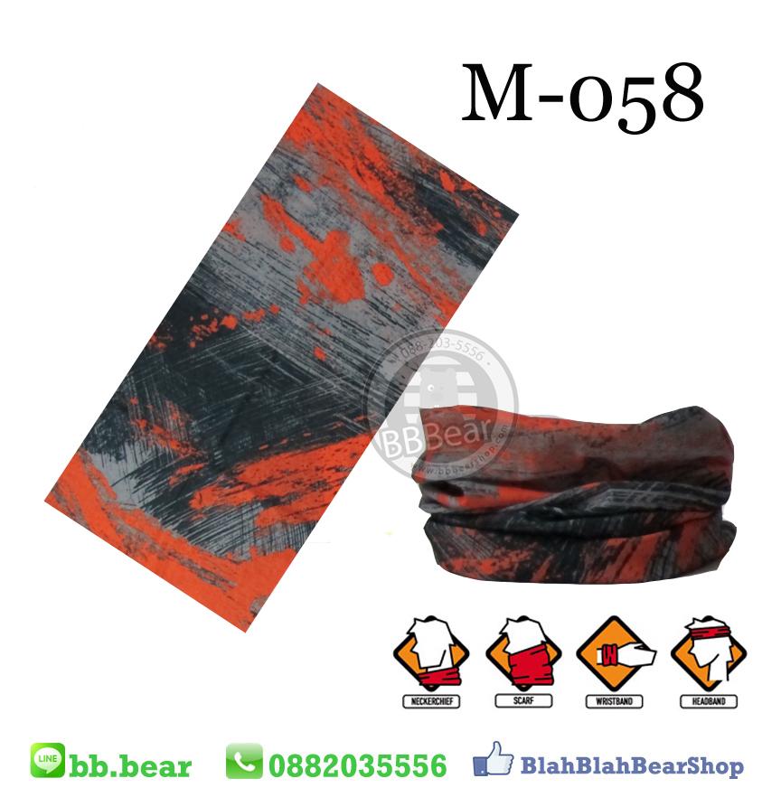 ผ้าบัฟ - M-058