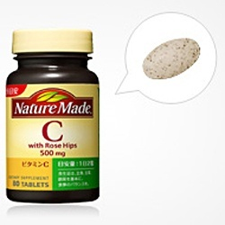 Nature Made Japan Vitamin C Rose Hips 500 mg 200 เม็ด อาหารเสริมVitamin C สกัดจาก Rose Hips สูตรผสมที่ทำให้ร่างกายมีภูมิคุ้มกัน ช่วย support ให้ร่างกายสร้าง collagen ช่วยดูดซับธาตุเหล็ก และที่สำคัญช่วยใ้ห้ผิวพรรณของคุณเปล่งปลั่ง กระจ่างใส ได้ผลดีมากจนคนญี