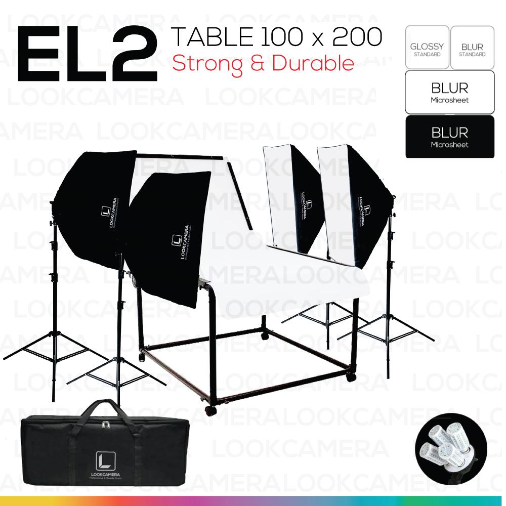 EL2 STUDIO TABLE MOVABLE PACKSHOT โต๊ะถ่ายภาพสินค้าปรับองศาเคลื่อนที่ได้ 100x200 ซม.