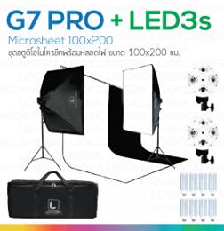 G7 PRO Microsheet 100x200 ชุดสตูดิโอแผ่นไมโครชีทพร้อมขาจับฉากหลัง