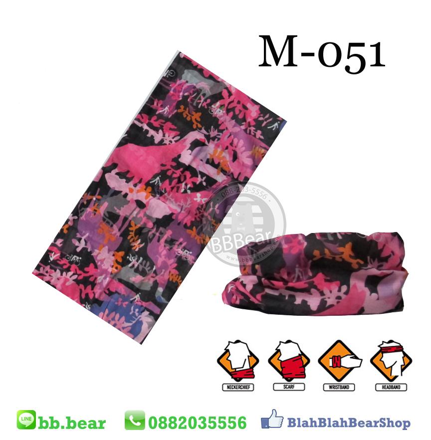 ผ้าบัฟ - M-051