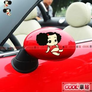 สติ๊กเกอร์ติดกระจกมองข้างรถ เด็กพุงป่อง (1Pack/2ชิ้น)