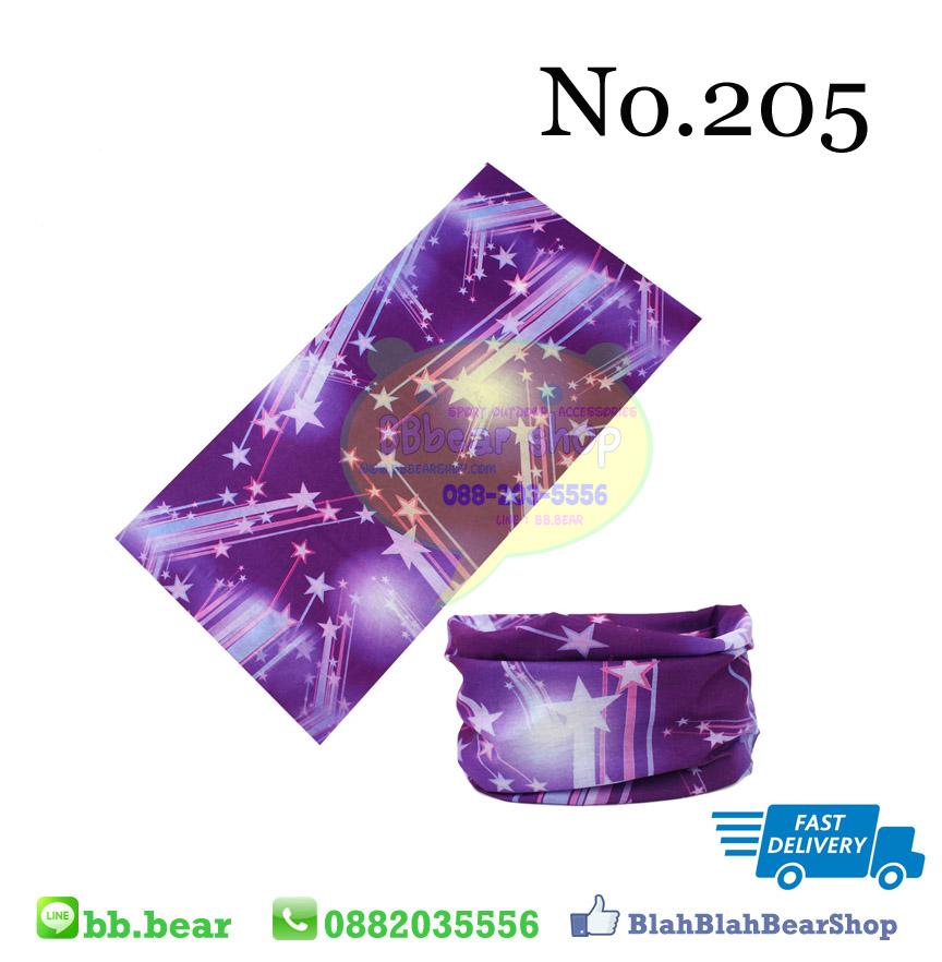 ผ้าบัฟ - 205