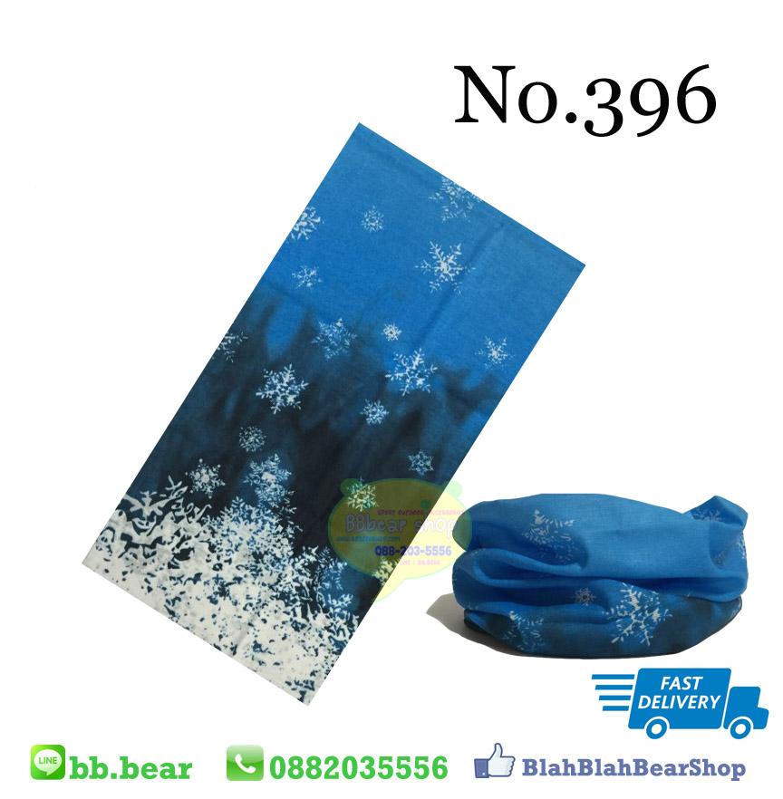 ผ้าบัฟ - 396
