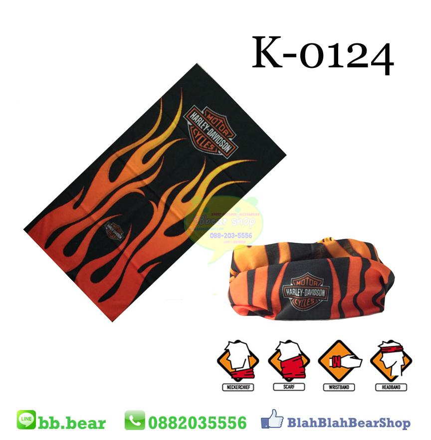 ผ้าบัฟ - K0124