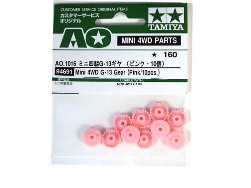 JR G-13 Gear Pink - 10pcs