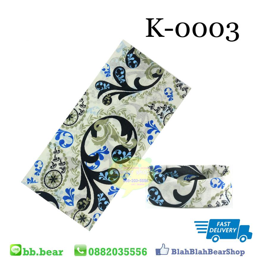 ผ้าบัฟ - K0003