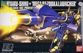 HGUC 1/144 48 Hyaku-Shiki Mega Bazooka 1800y