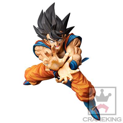Dragon Ball Z - Son Goku - Super Kamehameha Figure (ของแท้)