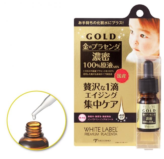 WHITE LABEL Premium Placenta Gold Essence เอสเซนส์บำรุงผิวหน้า สูตรพิเศษด้วยสารสกัดพลาเซนต้าจากญี่ปุ่น 100 %, ไฮยาลูรอน และคอลลาเจน ช่วยเพิ่มความชุ่มชื่น ฟื้นฟูผิวที่เสื่อมสภาพ คืนความขาวกระจ่างใสให้แก่ผิวหน้าสำหรับผู้ที่ต้องการฟื้นฟู และกระตุ้นผลัดเซลล์ผ