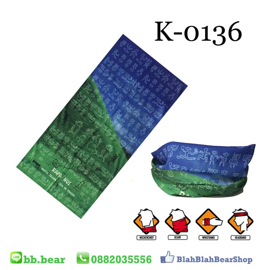 ผ้าบัฟ - K-0136