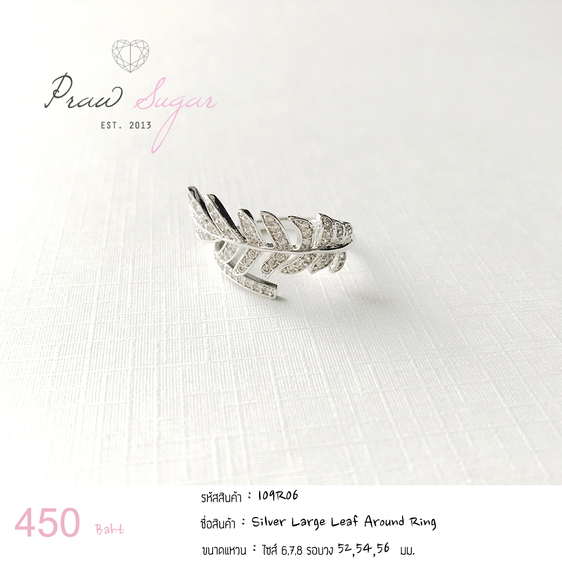 Silver Large Leaf Around Ring