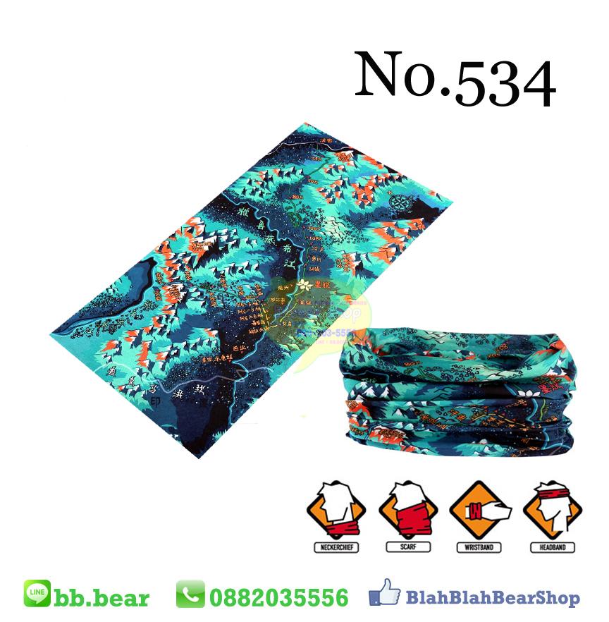 ผ้าบัฟ - No.534