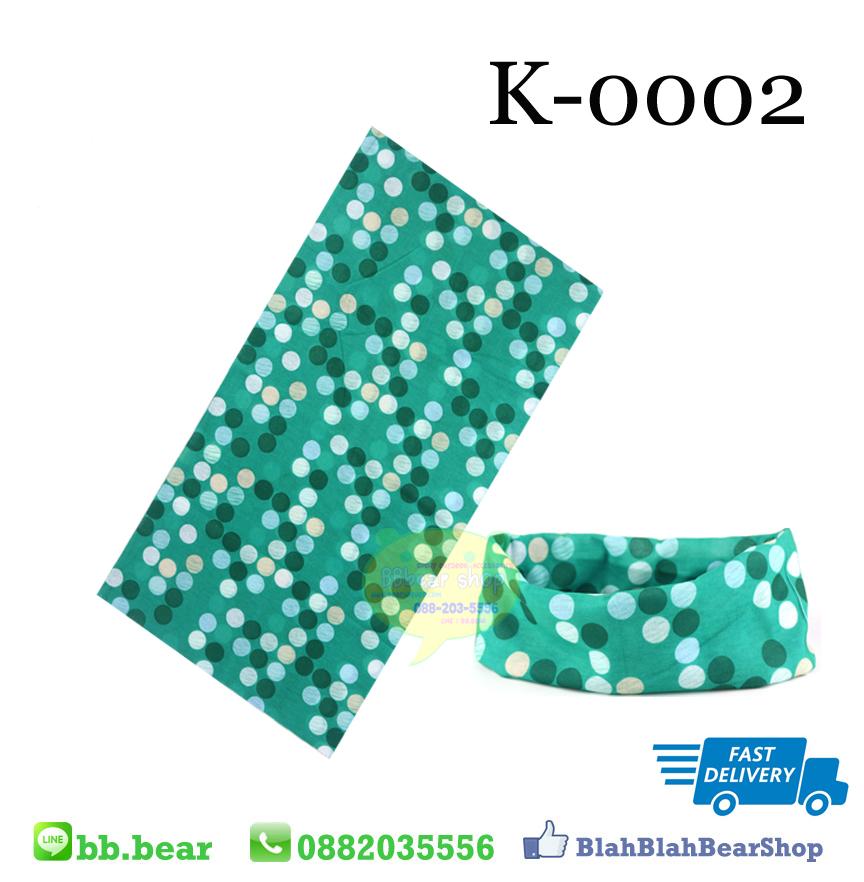 ผ้าบัฟ - K0002