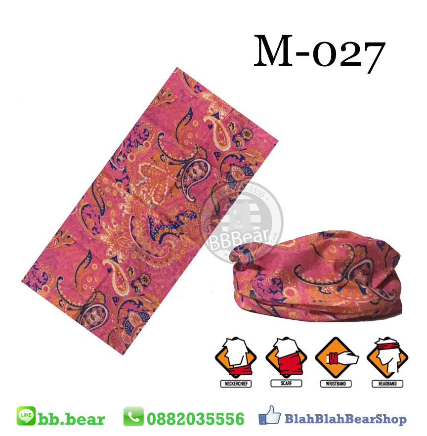 ผ้าบัฟ - M-027