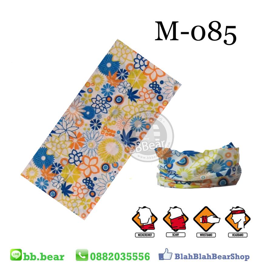 ผ้าบัฟ - M-085