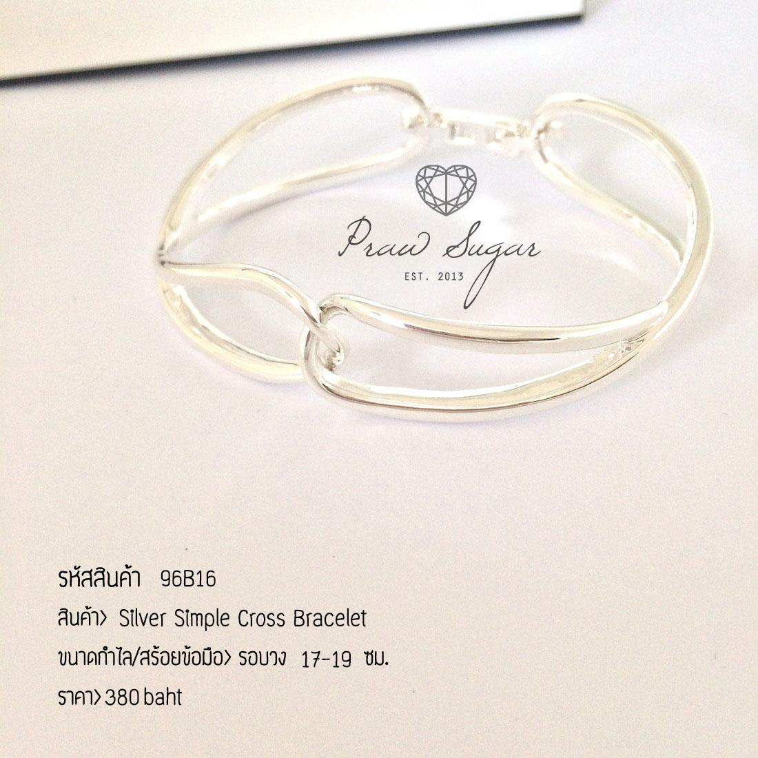 Silver Simple Cross Bracelet