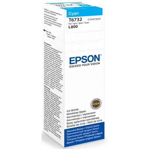 Epson T673200 น้ำหมึกเติมแบบขวด สีฟ้า Cyan Original Ink Bottle 70ml ของแท้