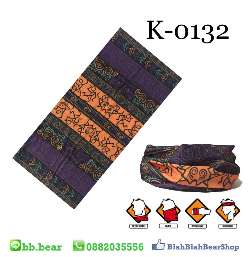 ผ้าบัฟ - K0132