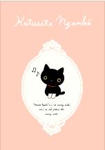 Theme Kutsushita Nyanko