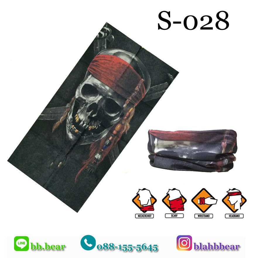 ผ้าบัฟ S-0028