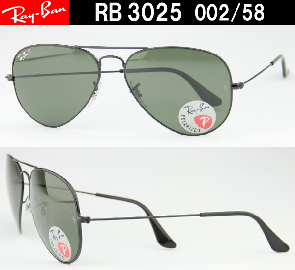 Ray Ban (Polarized)