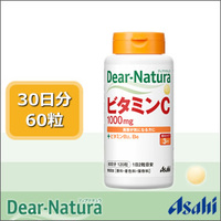 Asahi Dear Natura Vitamin C+Vitamin B2+Vitamin B6 อาหารเสริมวิตามินซี+วิตามินบี2,6ช่วยให้ผิวพรรณสดใสกระจ่างป้องกันแสงแดดไม่หมองคล้ำช่วยปรับสมดุลฮอร์โมนให้เป็นปกติจากการกระตุ้นสมองให้หลั่งสารผ่อนคลาย ป้องกันอาการปวดหัวจากการคิดงานตลอดทั้งวัน