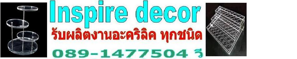ACRYLIC THAILAND