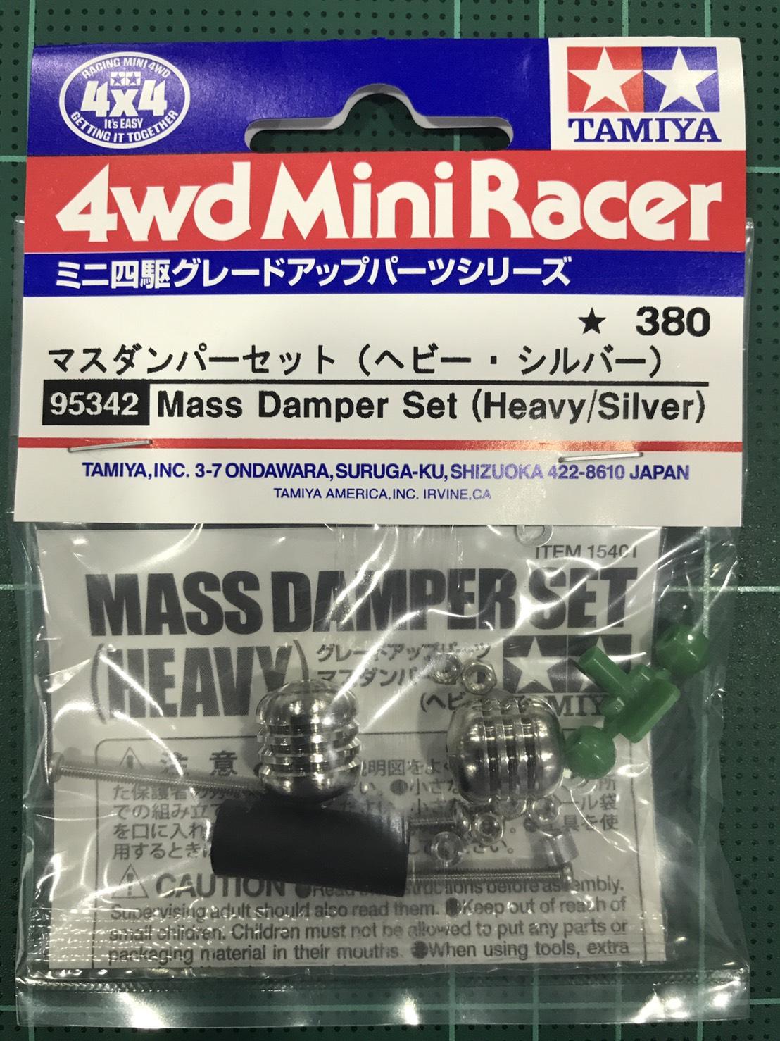 Mass Damper Set (Heavy/Sil)