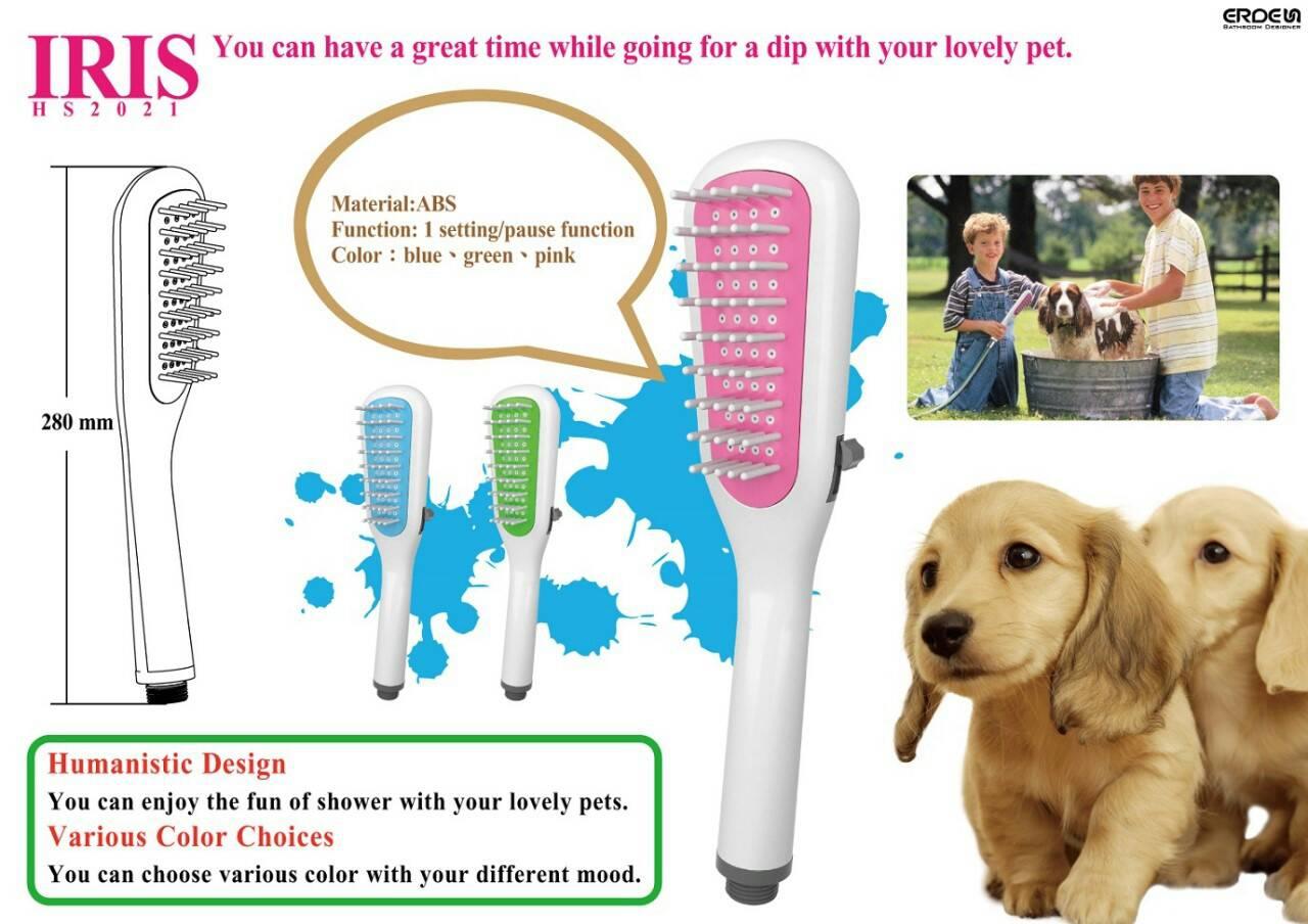 แปรงอาบน้ำเจ้าตูบ [Handheld Pet Shower ] 1 อัน