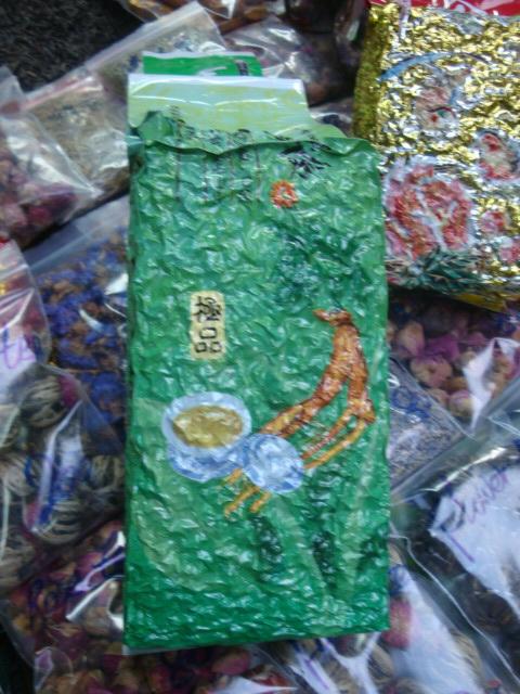 ชาหอมอู่หลงทิกวนอิม ระดับพรีเมี่ยม คุณภาพระดับดีมาก 200 กรัม
