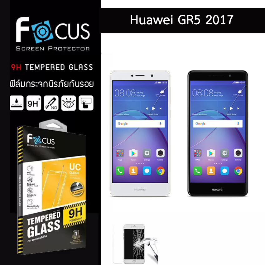 Focus ฟิล์มกระจกนิรภัย Huawei GR5 2017 กันรอยนิ้วมือติดเองได้ง่ายๆ
