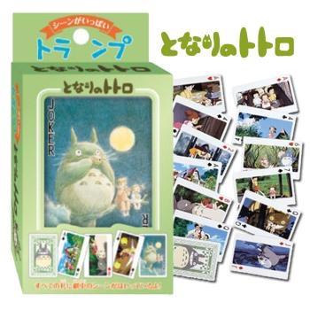 การ์ดเกมลาย My Neighbor Totoro