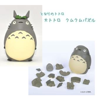 ตัวต่อ My Neighbor Totoro