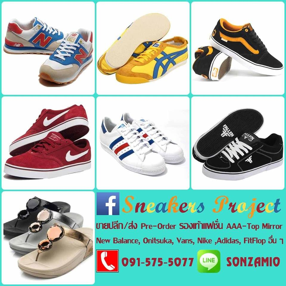 ขายรองเท้า FitFlop,Onitsuka Tiger,Vans,Nike,Adidas เกรด AAA