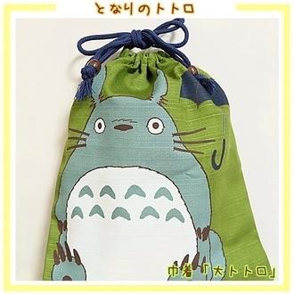 กระเป๋าใส่ของสไตล์ญี่ปุ่น My Neighbor Totoro (ใหญ่)